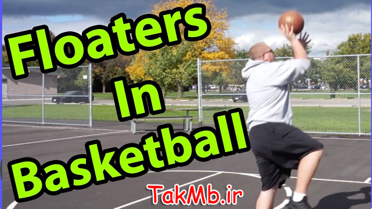 آموزش شوت زدن در بسکتبال Basketball Floater | How To Shoot A Floater In Basketball