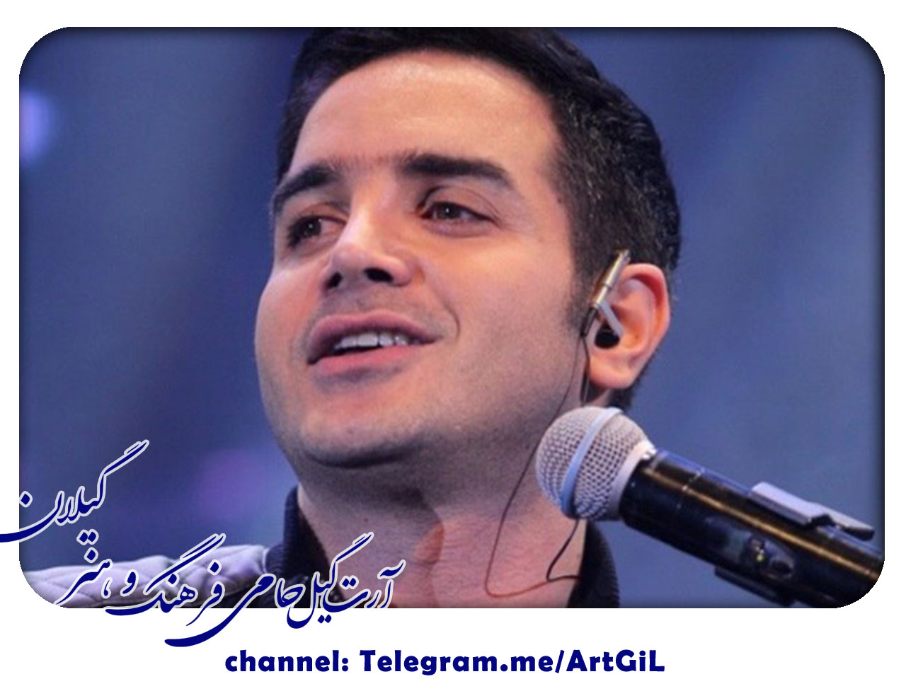آهنگ «بهت قول میدم» از محسن یگانه در یوتیوب با ۱۷ هزار کامنت و ۴۴ میلیون بازدید غوغا به پا کرد.