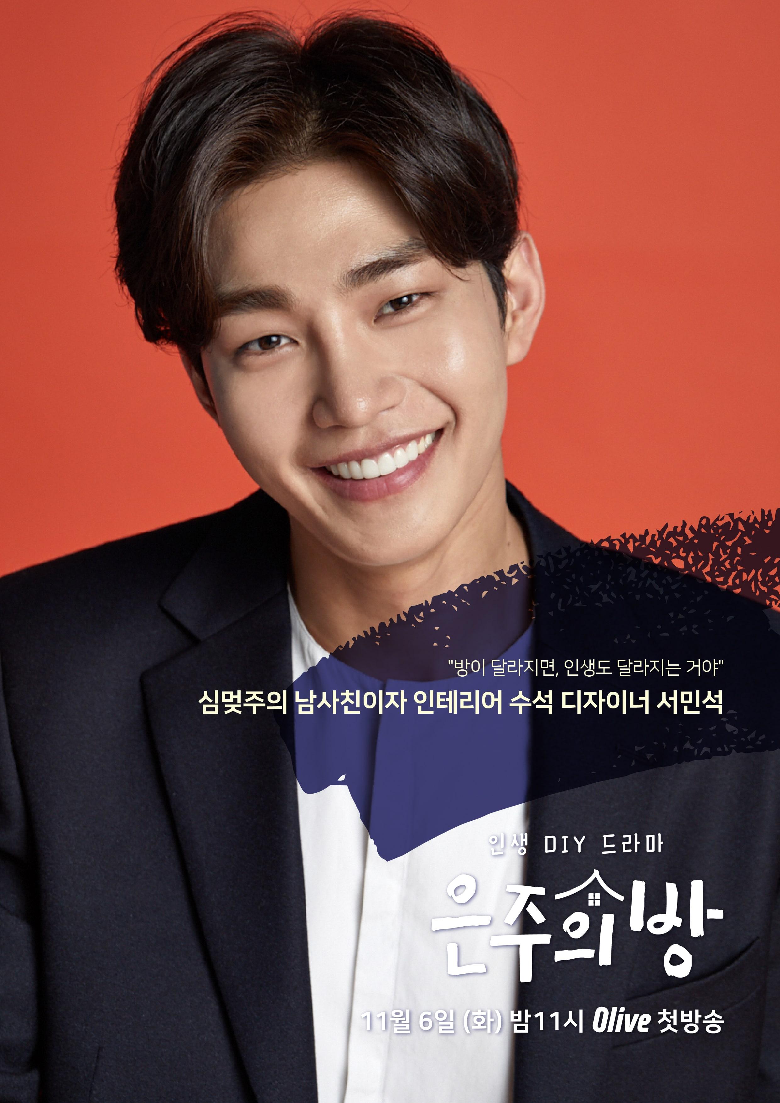 [تصویر:  Eun_Joos_Room2.jpg]