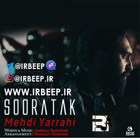 http://s8.picofile.com/file/8341715218/mehdi_yarrahi_sooratak_irbeep_ir_.jpg