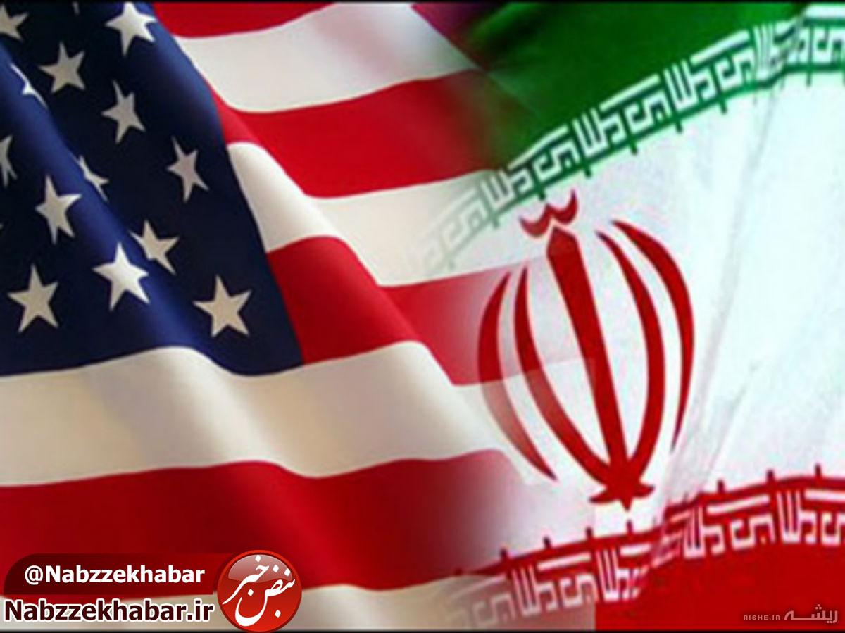 فهرست کامل تحریمهای جدید آمریکا/۸ کشور برای واردات نفت از ایران معافیت گرفتند