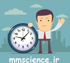 آموزش مدیریت زمان برای مطالعه