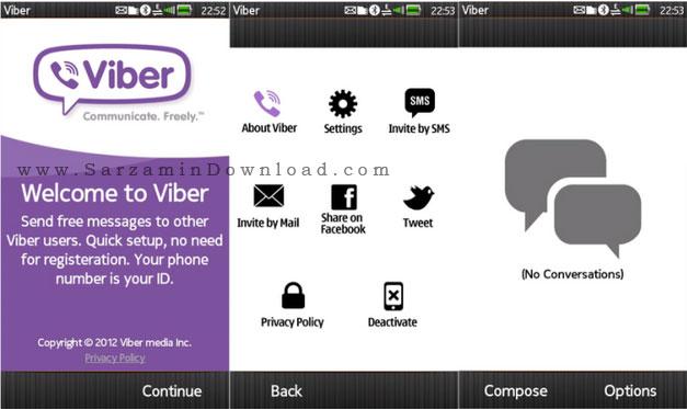 دانلود برنامه وایبر (برای سیمبین) - Viber 2.01 Symbian