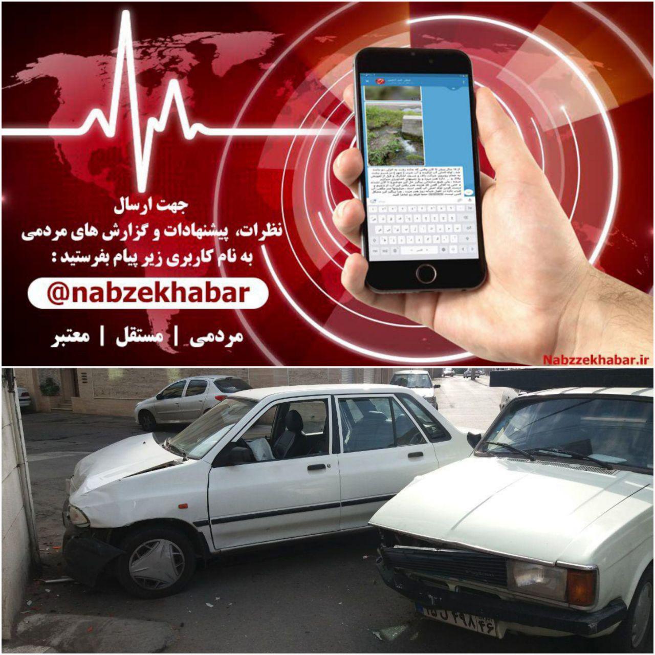 خیابان هایی که موجب حادثه میشوند
