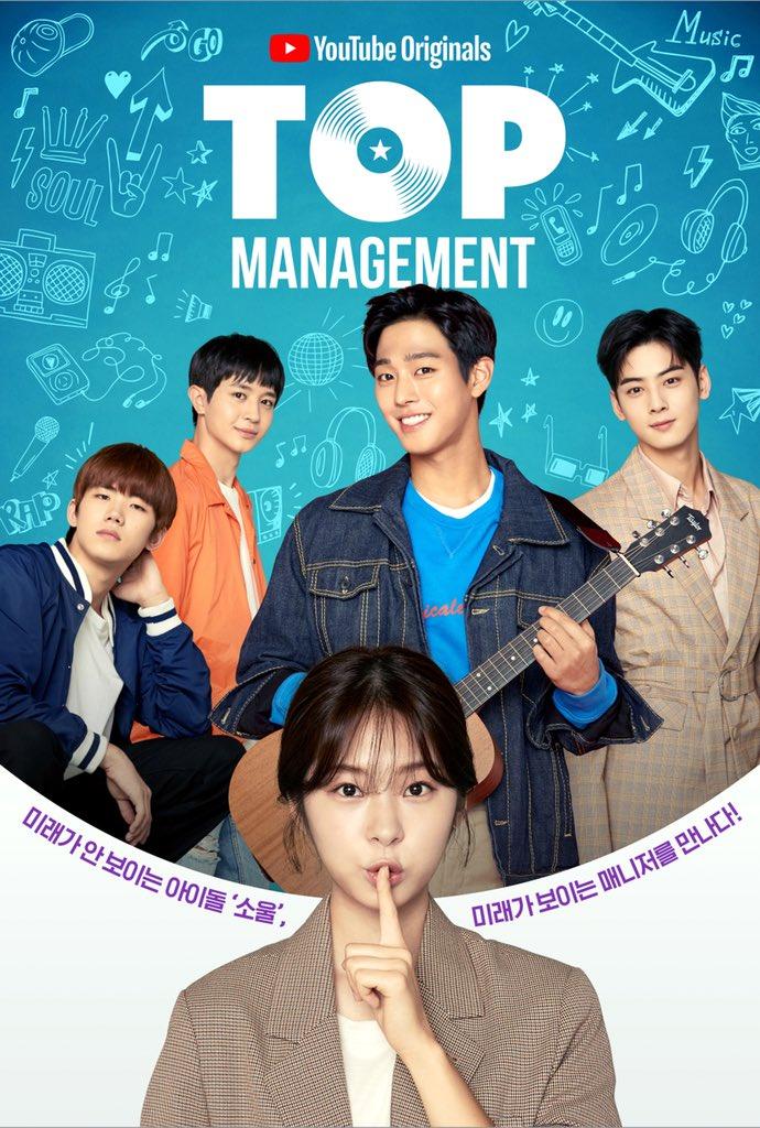[تصویر:  top_management_poster.jpg]