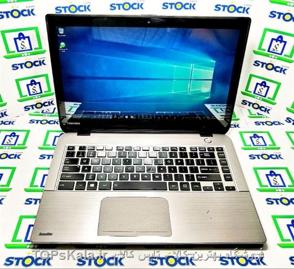 خرید لپ تاپ کارکرده Toshiba مدل E45T