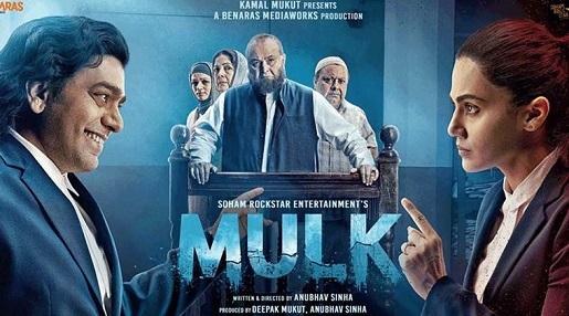 خرید فیلم mulk 2018,خرید فیلم هندی ملک