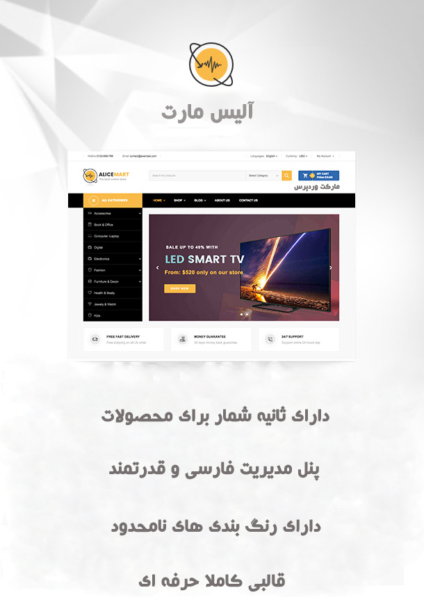 http://s8.picofile.com/file/8343002800/WordPress_theme_VG_Alice.png