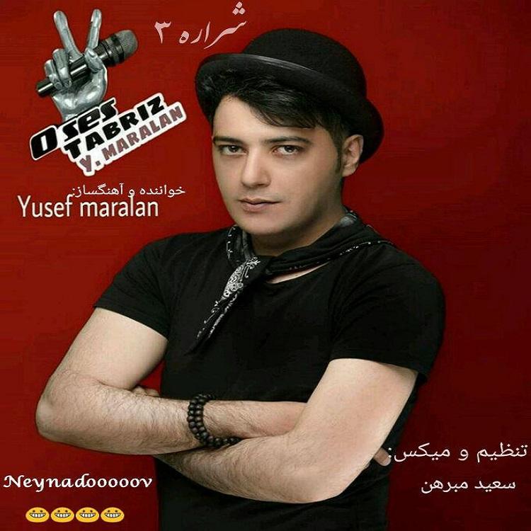 http://s8.picofile.com/file/8343148442/28Yusef_Maralan_Sharareh_3.jpg