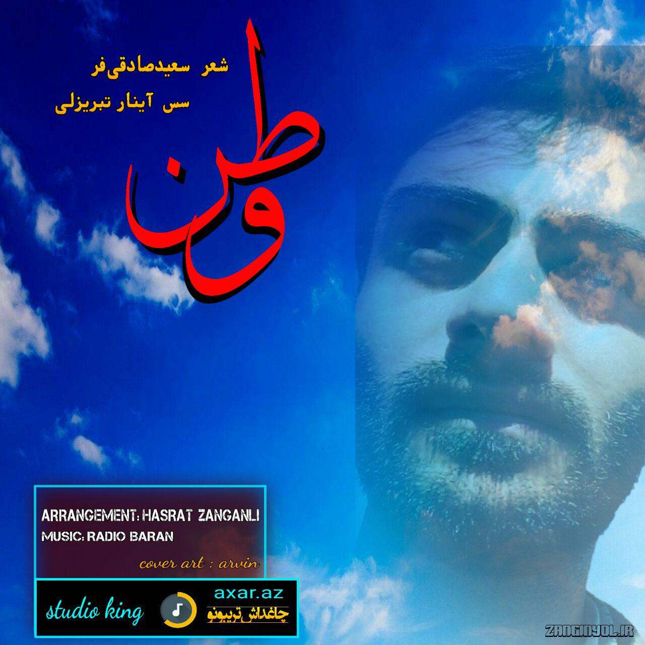 http://s8.picofile.com/file/8343254376/13Aynar_Tabrizli_Vatan.jpg