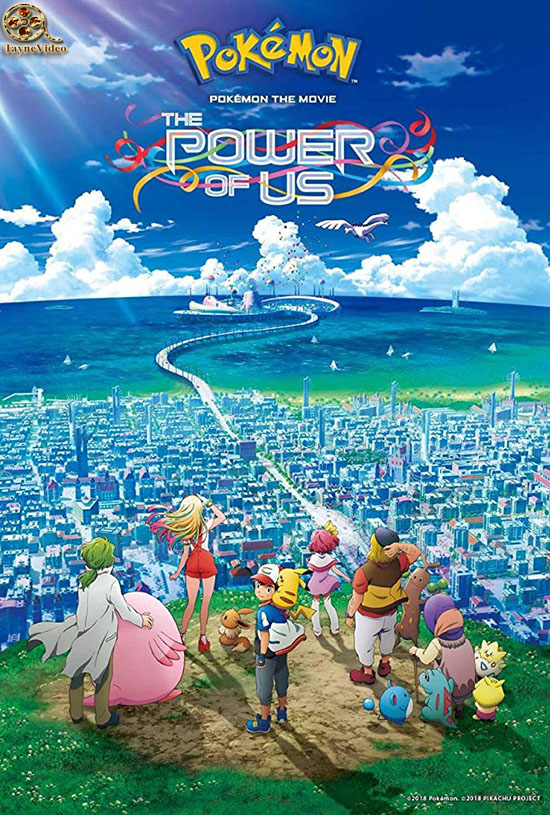 دانلود انیمیشن Pokémon the Movie: The Power of Us 2018