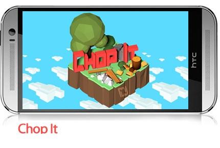 دانلود Chop It v1.1.4 - بازی موبایل ریز ریز کردن