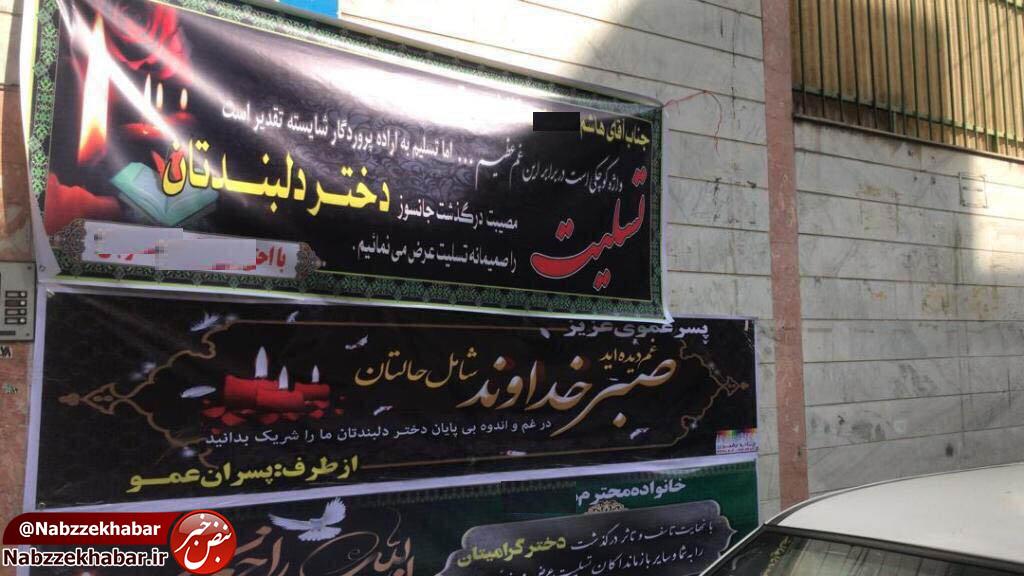 دختر بچه ۹ ساله در تهران خود را حلق آویز کرد