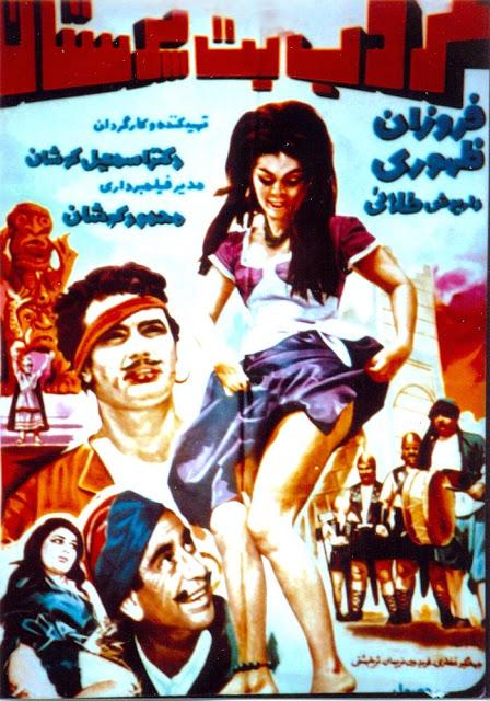 دانلود فیلم ایران قدیم غروب بت پرستان