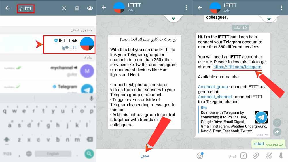 اشتراک گذاری مطالب اینستاگرام در تلگرام به صورت خودکار