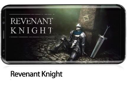 دانلود Revenant Knight v1.0.7 - بازی موبایل بازگشت شوالیه