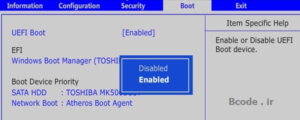 تنظیمات بایوس و امنیتی و انتخاب بوت درایو CD و DVD در لپ تاپ بایوس