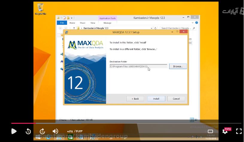 maxqda cracked version