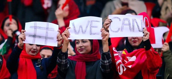 از ورود زنان به ورزشگاه آزادی خوشحال باشیم؟