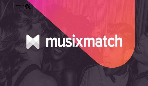 دانلود musixmatch lyrics PREMIUM 7.2.5 - موزیک پلیر با امکان نمایش متن اندروید