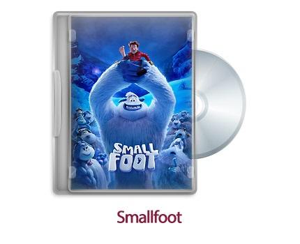 دانلود Smallfoot 2018 - انیمیشن پا کوتاه