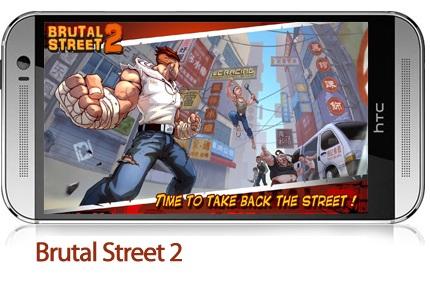 دانلود Brutal Street 2 v1.1.3 - بازی موبایل مبارزات وحشیانه خیابانی 2