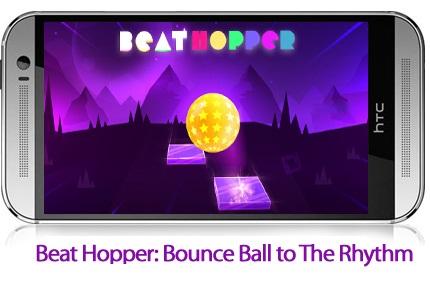دانلود Beat Hopper: Bounce Ball to The Rhythm - بازی موبایل ضربه به توپ