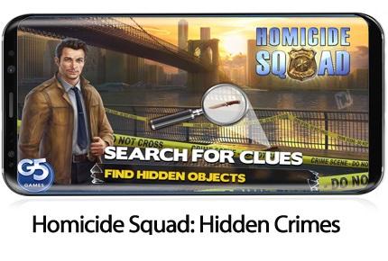 دانلود Homicide Squad: Hidden Crimes - بازی موبایل ستیزه جویان: جنایات مخفی