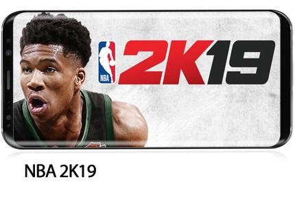 دانلود NBA 2K19 - بازی موبایل بسکتبال ان بی ای 2019