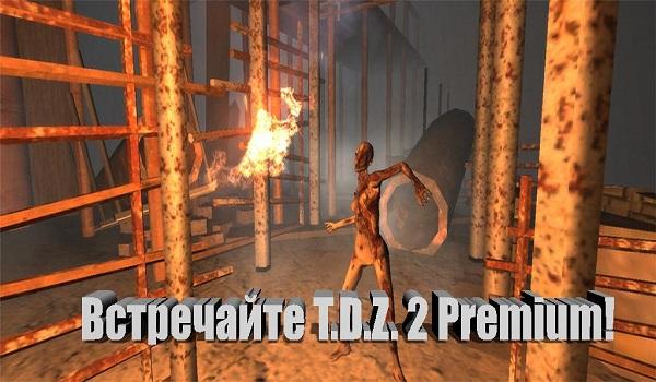 دانلود The Dead Zone Full 1.65 - بازی اکشن ترسناک