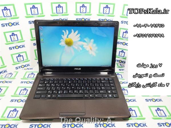 فروش لپ تاپ کارکرده ASUS مدل K42JY