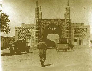 دروازه شمیران در سال 1320 تهران قدیم