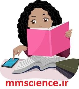 مقابله با حواس پرتی حین مطالعه