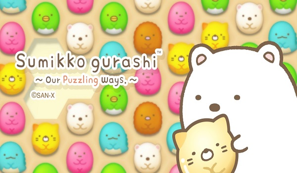 دانلود Sumikko gurashi-Puzzling Ways 1.8.4 - بازی پازل عالی اندروید