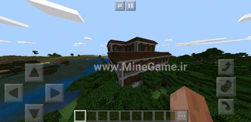 دانلود مپ عمارت چوبی برای PE