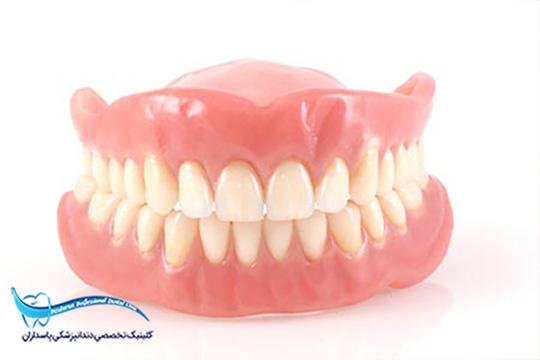 دست دندان مصنوعی - متخصص پروتزهای دندانی و ایمپلنت