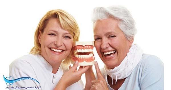ساخت دندان مصنوعی توسط متخصص پروتزهای دندانی و ایمپلنت