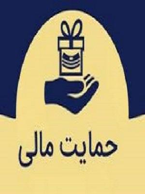 حمایت مالی از مترجمین سون دی ال