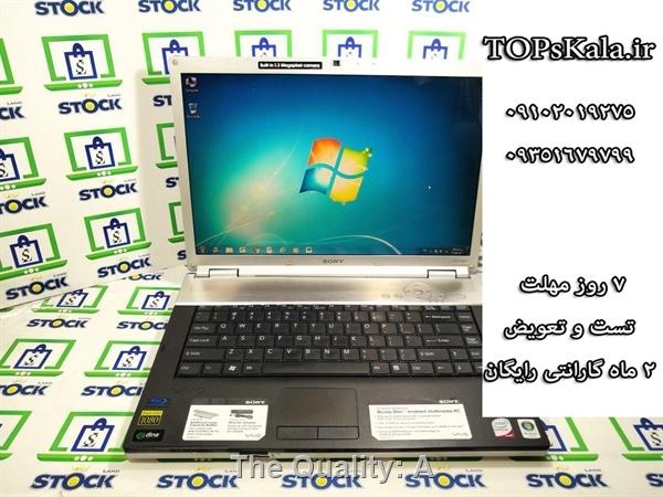 فروش لپ تاپ کارکرده Sony مدل VGN-FZ