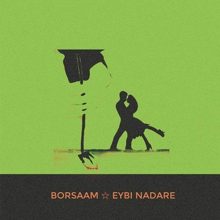 دانلود آهنگ Borsaam – Eybi Nadare