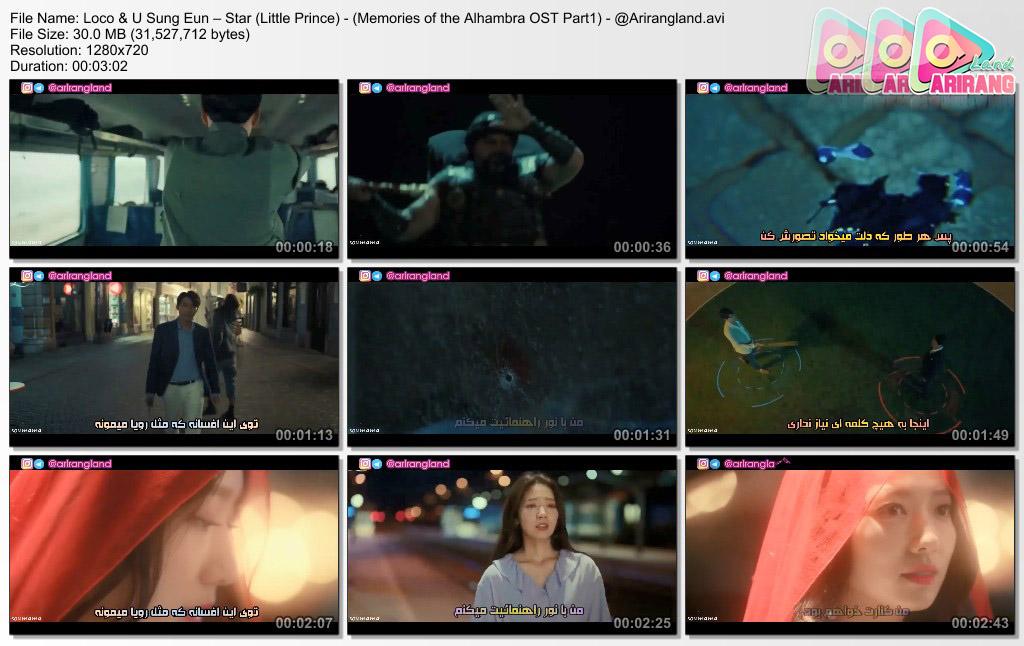 [تصویر:  Loco_U_Sung_Eun_%E2%80%93_Star_Little_Pr...thumbs.jpg]