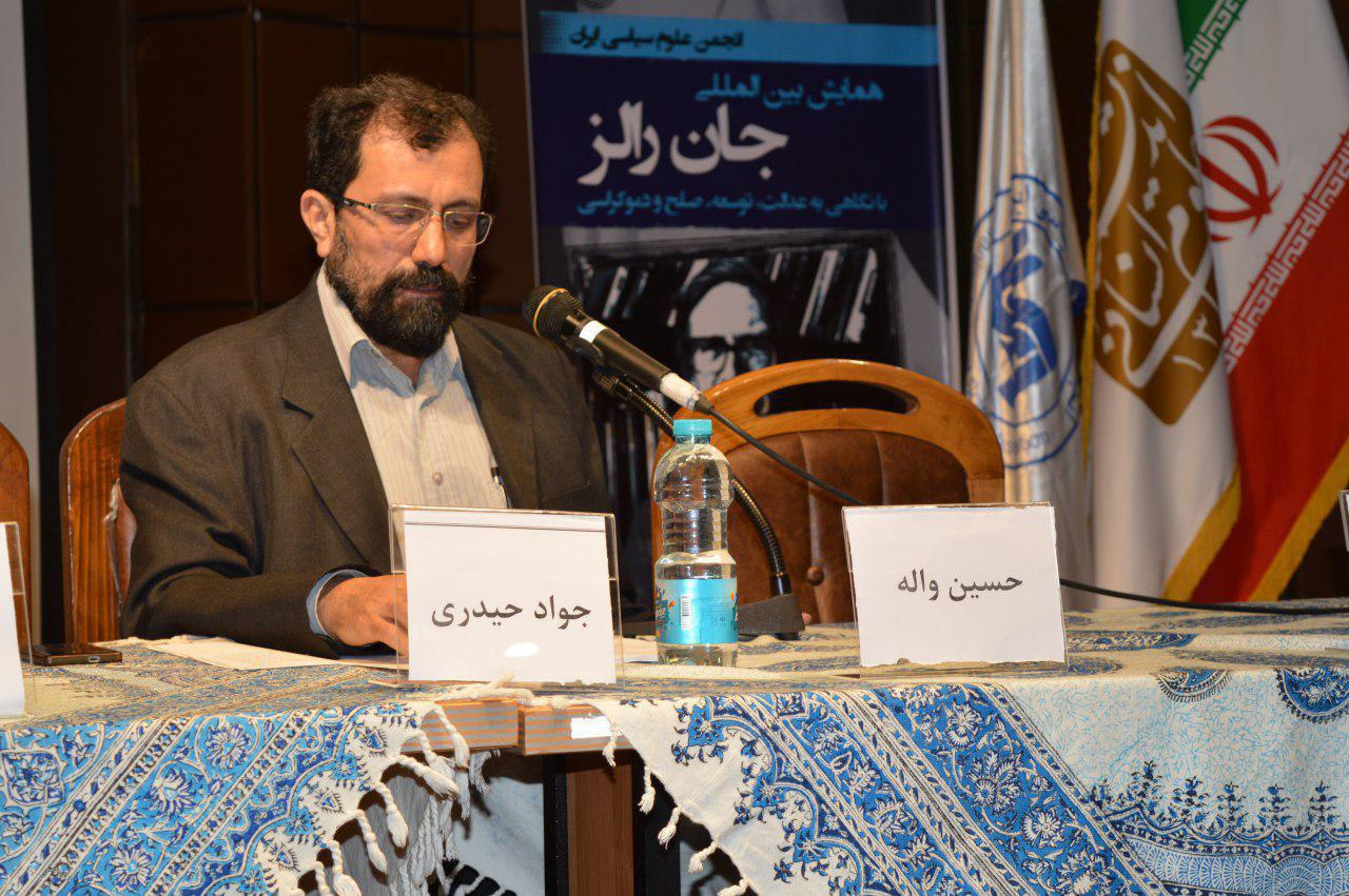 حسین واله خوانشی پیشنهادی از حاکمیت دموکراتیک بر اساس مبانی فقه شیعی سنتی