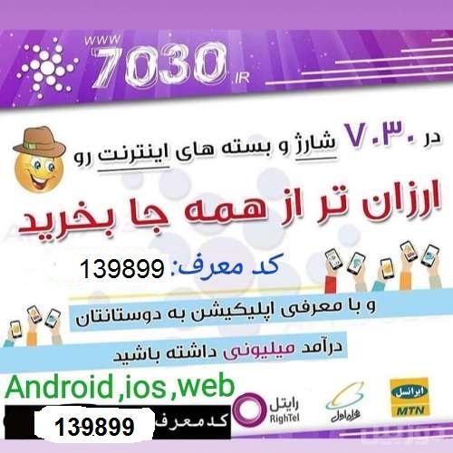 http://s8.picofile.com/file/8345747234/32.jpg