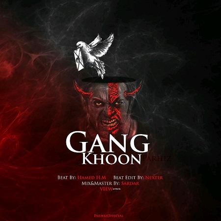 دانلود آهنگ Parhiz – Gang Khoon