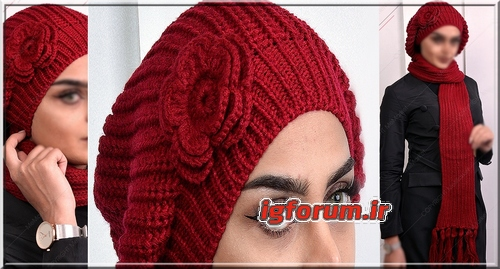 شال و کلاه بافتنی کاموای گلدار دخترانه زنانه قرمز 2019