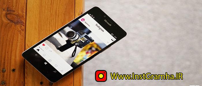 چگونه عکس ها و فیلم ها برای جستجو در اینستاگرام انتخاب می شود؟