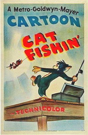 گربه ماهیگیر