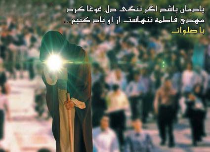 سخرانی درد دل با امام زمان (عج) استاد پناهیان
