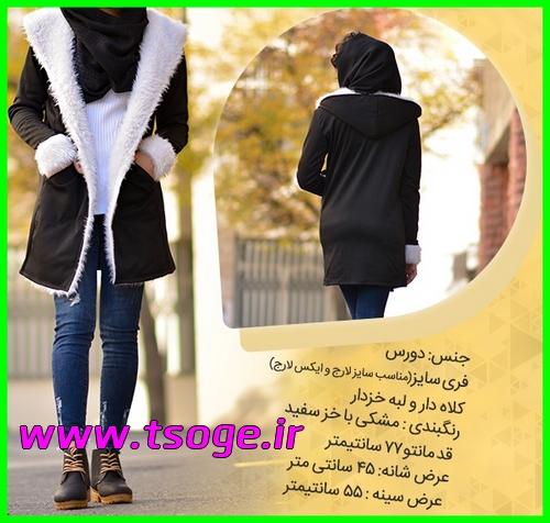 خرید ارزان قیمت هودی مشکی دخترانه