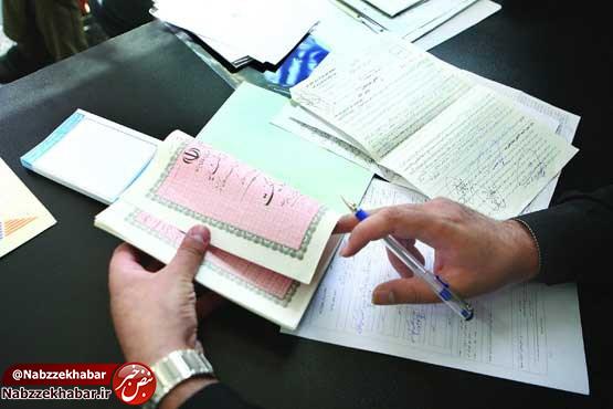 تاییدنهایی اسناد رسمی در دفاتراسناد با اثر انگشت